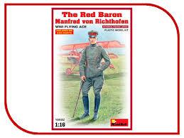 Купить Сборная модель MiniArt Красный Барон Манфред фон ...
