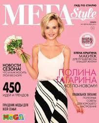 Журнал <b>МЕГА</b> Style, весна 2015 (Самара) by <b>МЕГА</b> Style - issuu