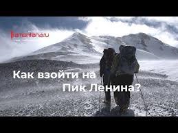 Видеозаписи Outdoor-центр Трамонтана | ВКонтакте