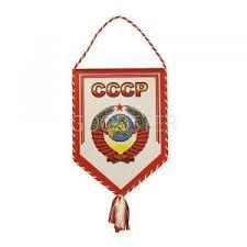 Настольные флажки и <b>вымпелы</b> - купить в Иркутске, в интернет ...