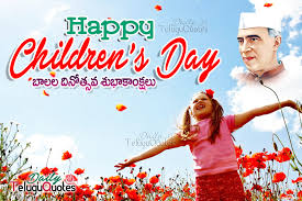 happy childrens day telugu quotes and greetings hd images happy childrens day telugu wishes quotes and greetings sms