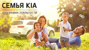 KIA в России – официальный сайт КИА Моторс Рус