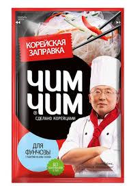 Купить <b>Набор для салата</b> «Чим-Чим» фунчоза по-корейски, 160 г ...