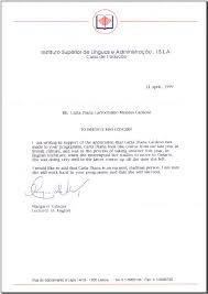 reference letters sample reference letter