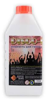 BELSIS Жидкость <b>мыльные пузыри</b> DF BUBBLE <b>1</b> литр купить в ...