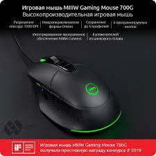 Игровая <b>мышь Xiaomi MIIIW</b> Gaming Mouse 700G (черный) купить ...