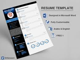 resume template templates for microsoft word job 79 glamorous ms word resume template