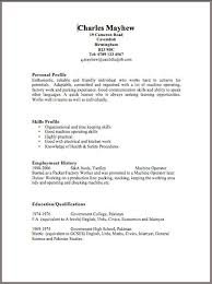 Does Microsoft Word Have Resume Templates  student first job     download resume template for mac