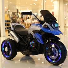 <b>kids electric motorcycle</b>