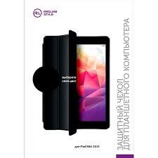 Купить <b>Чехол</b> для iPad <b>Red Line</b> с силик.крыш.д/iPad Mini 2019 ...