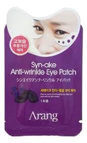 Купить <b>маска</b>-<b>патч для области</b> вокруг глаз с экстрактом ...