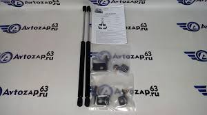 Купить <b>упоры капота на</b> Весту в интернет магазине | Avtozap63 ...