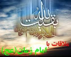 «تشرف یک زن انگلیسی تازه مسلمان »