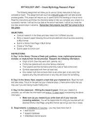 myth essays   thesis writing services in pakistanmulti paragraph essay example