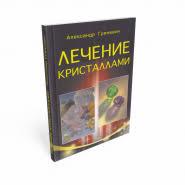 книга а