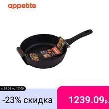 <b>Сковороды APPETITE</b>