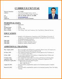 cv format buyer resume example of written cv writing a perfect curriculum vitae samplecv page 1 jpg