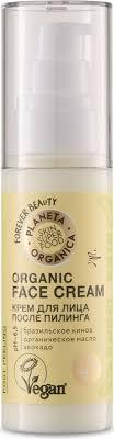 Planeta Organica Skin <b>Super</b> Food <b>Крем</b> для лица <b>после</b> пилинга ...