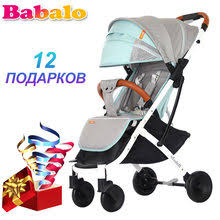 Best value <b>High Landscape Stroller</b> – Great deals on <b>High</b> ...