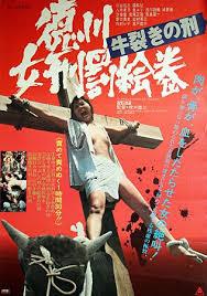 Shogun's Sadism (1976) Tokugawa onna keibatsu-emaki: Ushi-zaki no kei