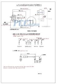wiring diagrams for lifan 150cc engine Lifan Wiring Diagram Lifan Wiring Diagram #23 lifan wiring diagram 125cc