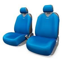 <b>Чехлы</b> и накидки на <b>сиденья</b> AUTOPROFI — купить в интернет ...