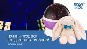 Видеозаписи <b>ROXY</b>-<b>KIDS</b>   НА ПОЛЬЗУ МАЛЫШАМ   ВКонтакте