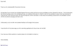 template letter unsuccessful job application org sample letter unsuccessful job application