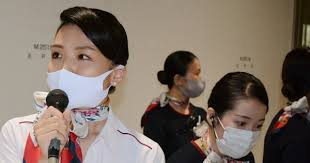 <b>Japan</b> Airlines to scrap 'ladies and <b>gentlemen</b>' flight announcements ...