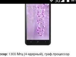 Купить мобильный <b>телефон</b>, смартфон Apple, Samsung, Sony в ...