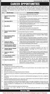 atomic energy commission jobs paec online atomic energy commission jobs 2014 paec online application form