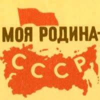 Вячеслав Алексеевич   ВКонтакте