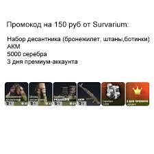 <b>Коврик</b> игровой для мыши <b>Гарнизон GMP</b>-<b>100</b> Survarium ...