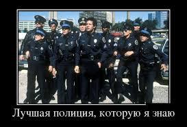 В Киеве представили новую патрульную полицию - Цензор.НЕТ 4792