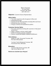 doc customer service skills resume sample template service skills resume samples good customer service skillsample
