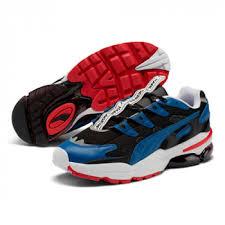 Купить <b>кроссовки</b> в магазинах STREET BEAT c доставкой по ...