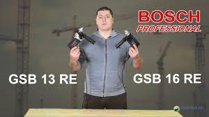 <b>Bosch</b> Professional GSB 13 RE & <b>GSB 16</b> RE: обзор <b>дрелей</b> ...