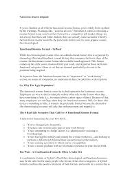 functional functional resume format example of a functional resume    functional resumes examples chronoligicalandfunctionalresume chronoligicalandfunctionalresume