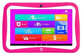 <b>Планшет TurboKids Princess</b> 16Gb Pink, купить в Москве, цены в ...