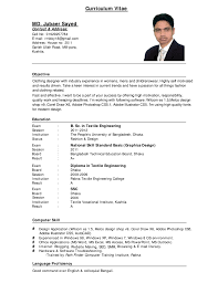 cv sample simple cover letter resume examples cv sample simple simple resume office templates tips on writing a perfect curriculum vitae curriculum vitae