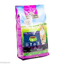 Supermarket :: Pets Products :: <b>Cats</b> :: <b>CAT MEGLIUM</b> POLLO ...