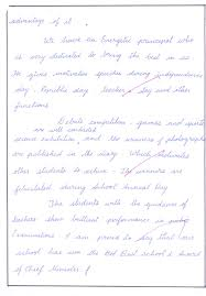 new modern vidhya mandir higher secondary school conducted essay new modern vidhya mandir higher secondary school conducted essay competition on the topic my favourite teacher and my first day in school