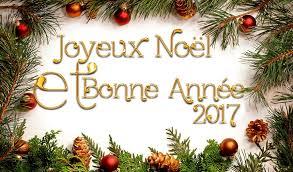 Image result for clipart bonne année 2017