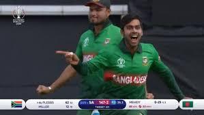 South Africa 309/8 vs Bangladesh 330/6 | Match 5 | ICC