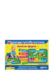 "<b>Музыкальный коврик Азбукварик</b> ""<b>Веселая</b> ферма"" 63320000 ..."