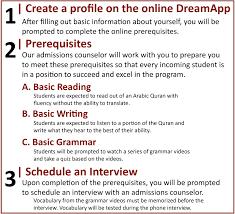 register dream admissions dream application checklist