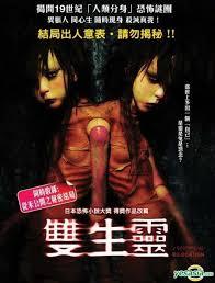 Bilocation (2014)