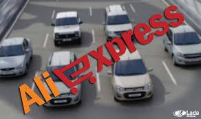 Популярные товары с алиэкспресс для автомобилей LADA ...