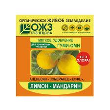 <b>Удобрение</b> Гуми-Оми для <b>цитрусовых</b> 50 г - купите по низкой ...