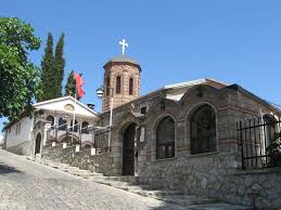 <b>Holy Virgin Mary</b> Kamenko (Ohrid) - 2020 All You Need to Know ...